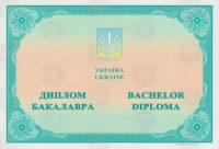 Bachelor's degree 2014-2015