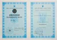 Candidate of Science Diploma