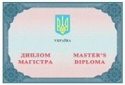 Red Master's Degree 2014-2015