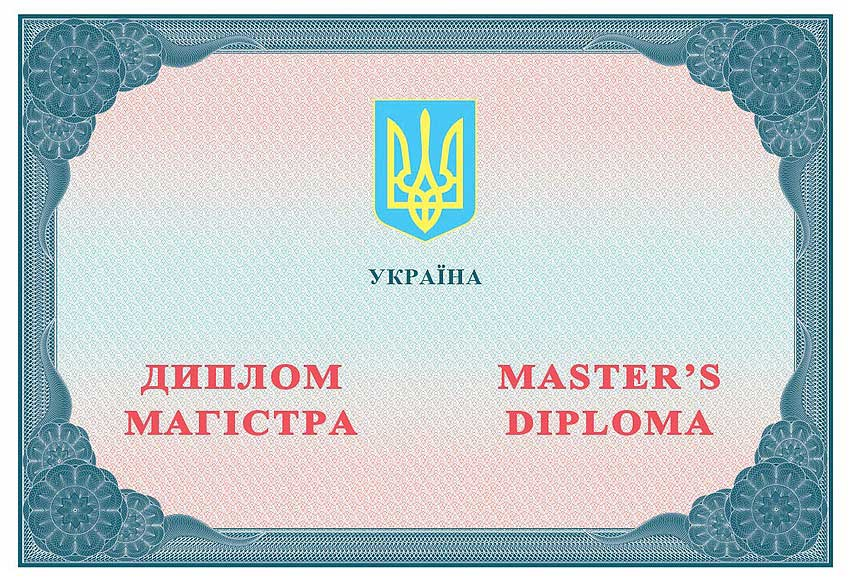 samples of diplomas and certificates of ukraine red master s degree 2014 2015