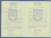 Diploma for foreigners