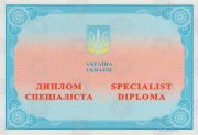 Diploma with honors 2014-2015